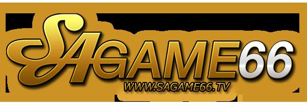 SAGAME66 เปิดให้บริการ SAGAME สมัครเล่นบาคาร่า บาคาร่าออนไลน์ คาสิโน คาสิโนออนไลน์ รับโบนัสฟรี