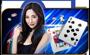 Gclub Casino Game (1)