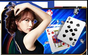 Gclub Casino Game (2)