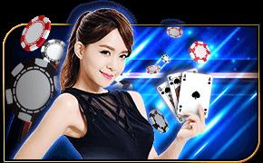 Gclub Casino Game (4)